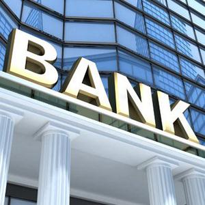 Банки Варнавино