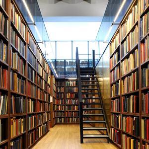 Библиотеки Варнавино