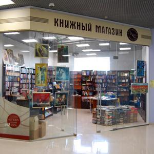 Книжные магазины Варнавино