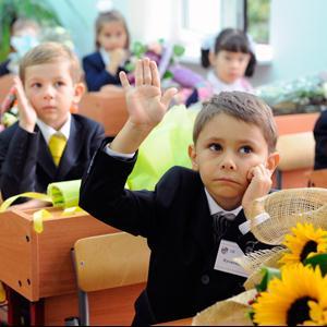 Школы Варнавино