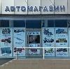 Автомагазины в Варнавино