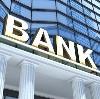 Банки в Варнавино