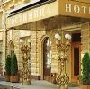 Гостиницы в Варнавино