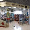 Книжные магазины в Варнавино