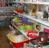 Магазины хозтоваров в Варнавино