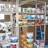 Строительные магазины в Варнавино