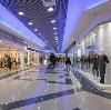 Торговые центры в Варнавино